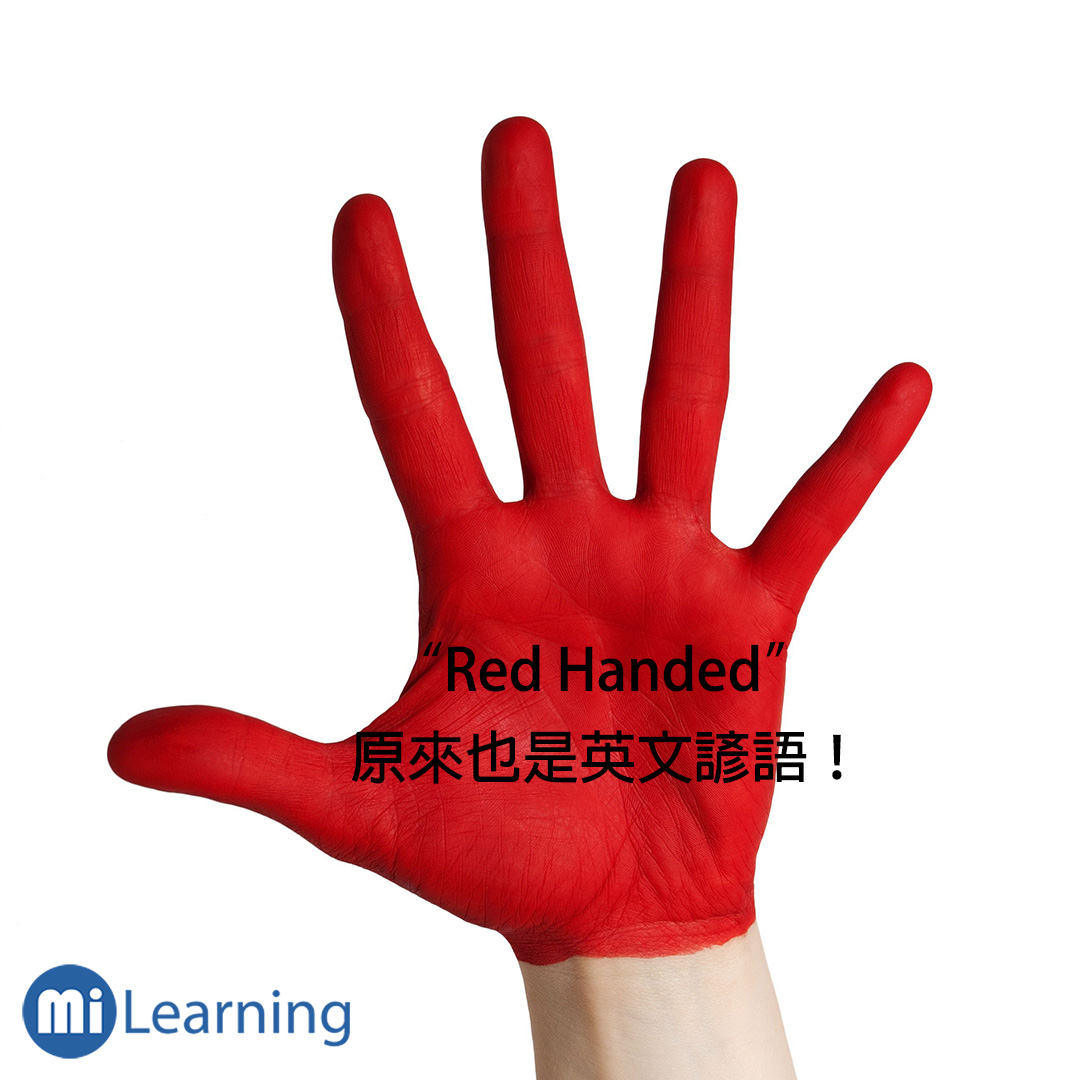 Red_Handed