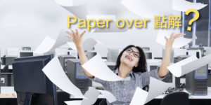Paper over