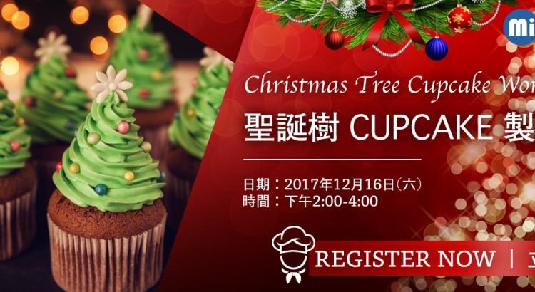 cupcake_workshop_1280x500_5