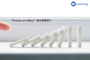 """Knock on effect""是什麼意思?"